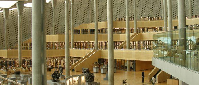 Var finns ditt närmaste bibliotek?